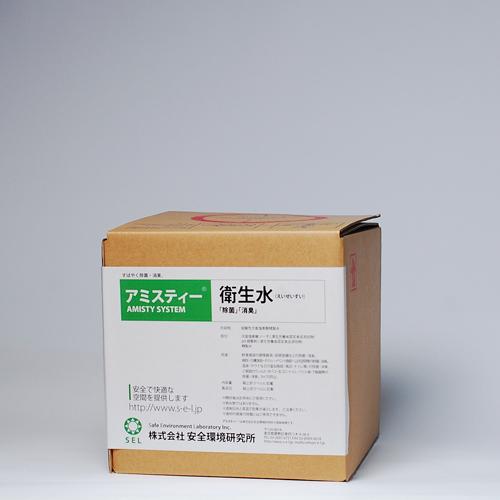 アミスティー®衛生水 5L・QB