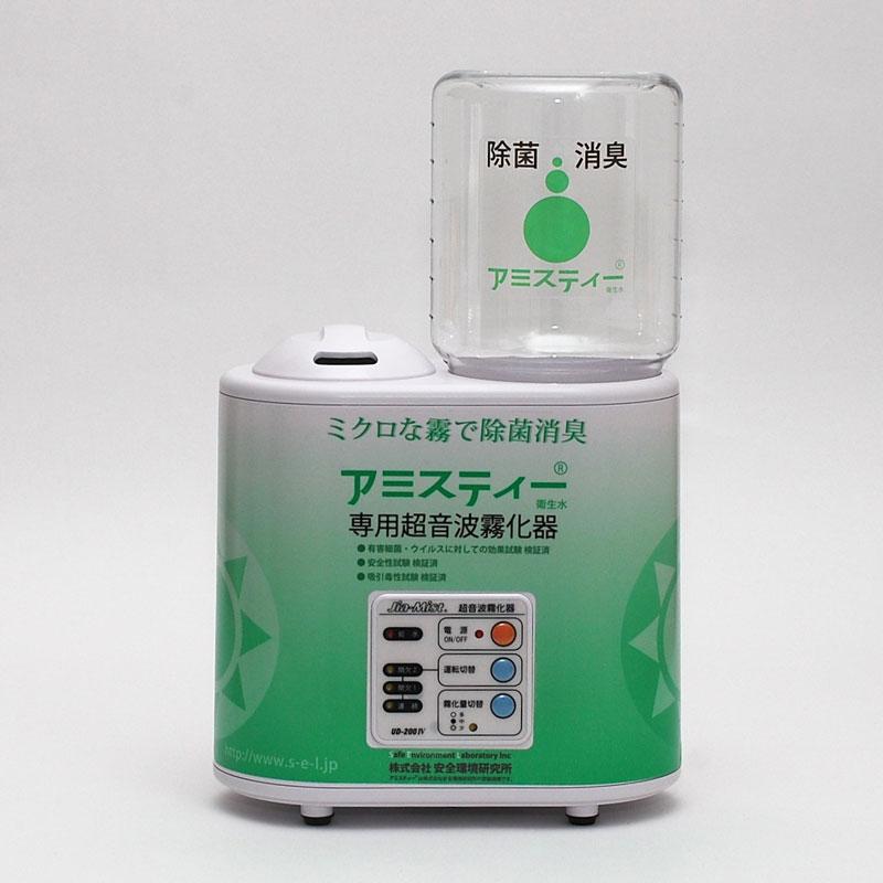 超音波式霧化器 UD-200