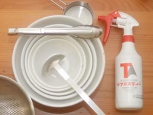 ジアミスティー®による調理器具の除菌