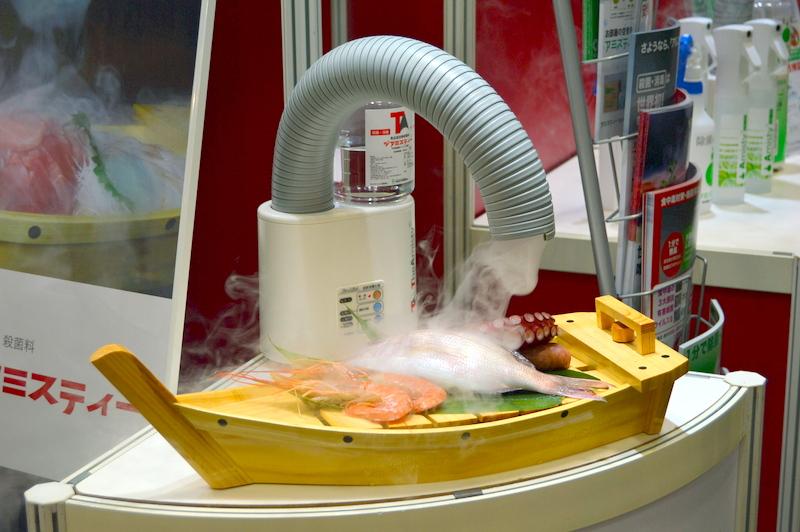 ジアミスティー®生鮮食品噴霧